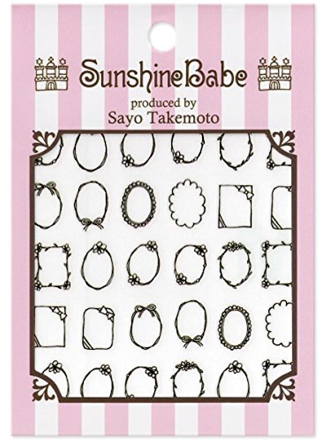具体的に素晴らしさ見えるサンシャインベビー ネイルシール 武本小夜の Sayo Style 手描きフレーム(ブラック)