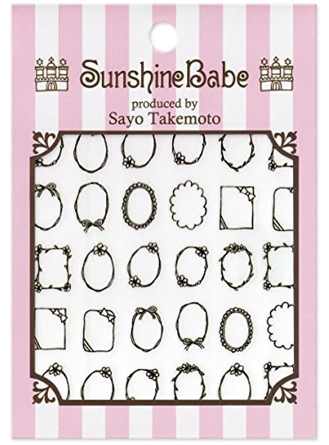 誠実さかもしれない馬鹿サンシャインベビー ネイルシール 武本小夜の Sayo Style 手描きフレーム(ブラック)