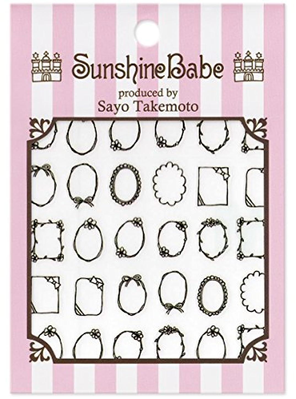 足長方形理想的サンシャインベビー ネイルシール 武本小夜の Sayo Style 手描きフレーム(ブラック)