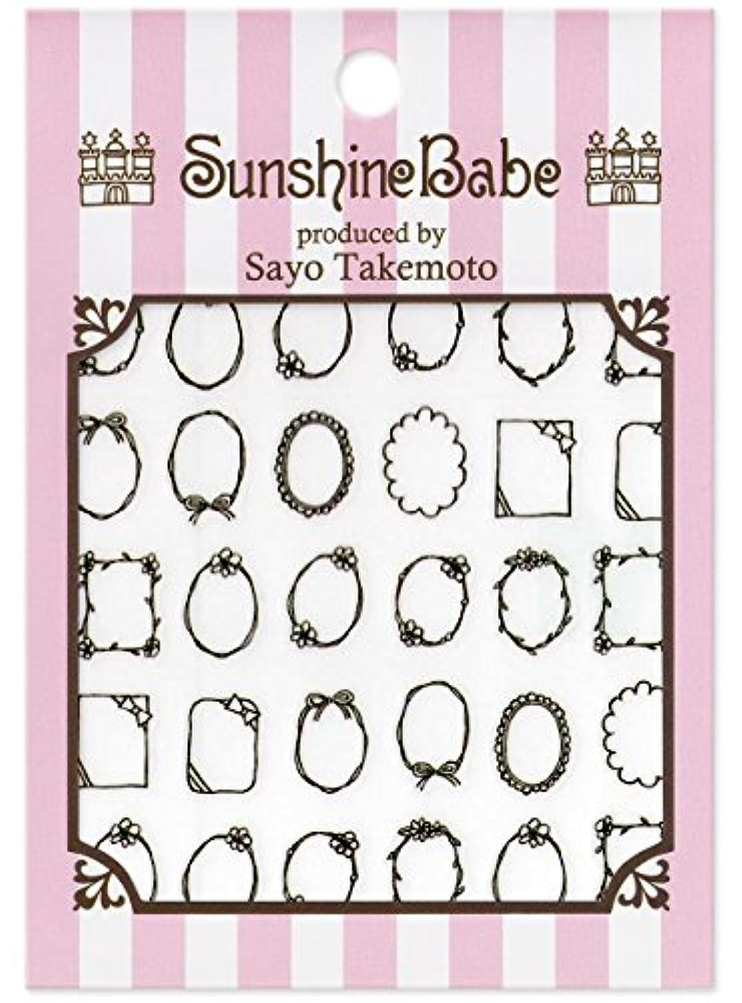哺乳類請求可能柔らかさサンシャインベビー ネイルシール 武本小夜の Sayo Style 手描きフレーム(ブラック)