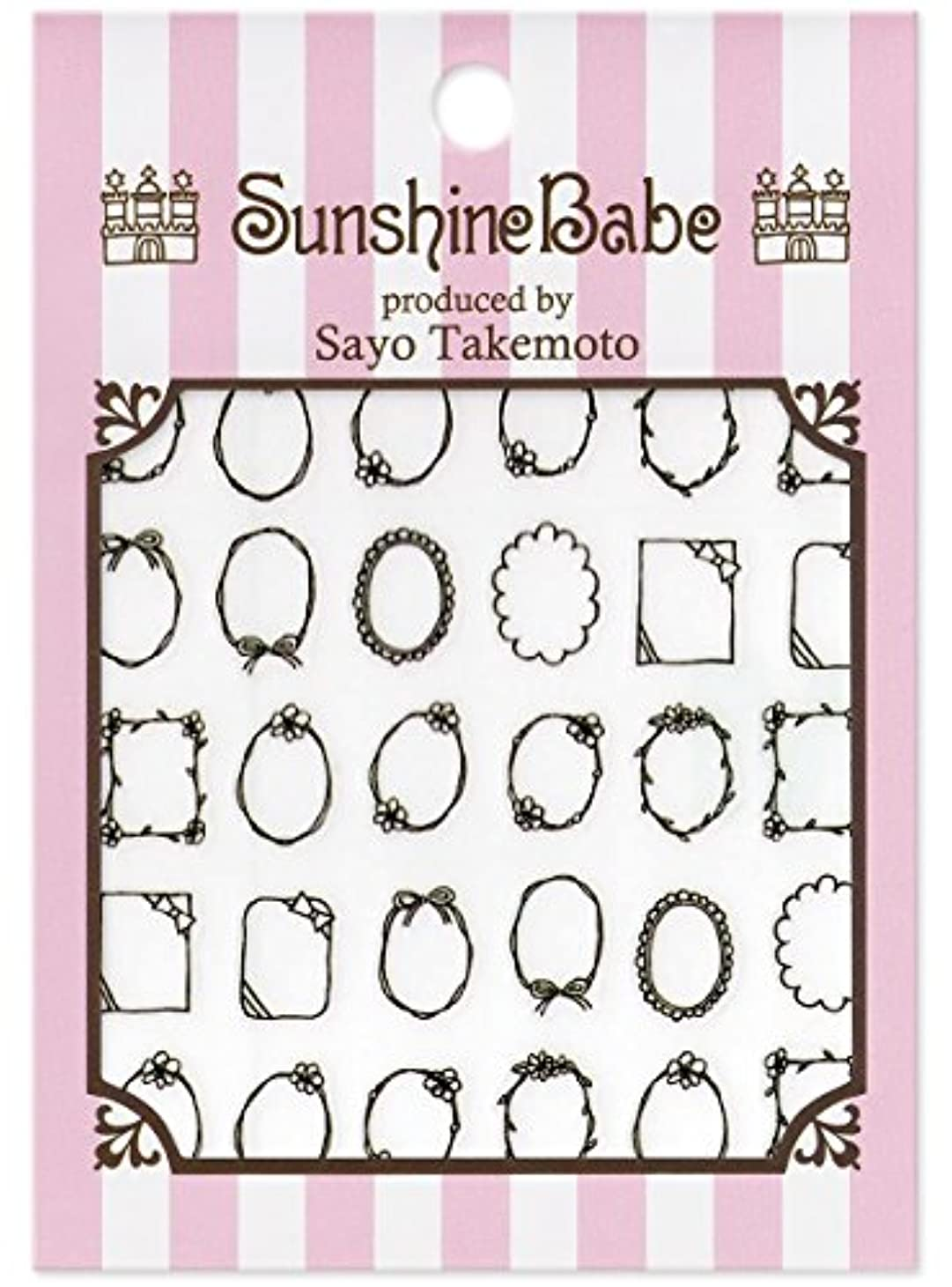 ベリーシャックルはねかけるサンシャインベビー ネイルシール 武本小夜の Sayo Style 手描きフレーム(ブラック)