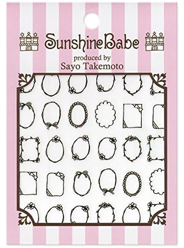百部族高さサンシャインベビー ネイルシール 武本小夜の Sayo Style 手描きフレーム(ブラック)