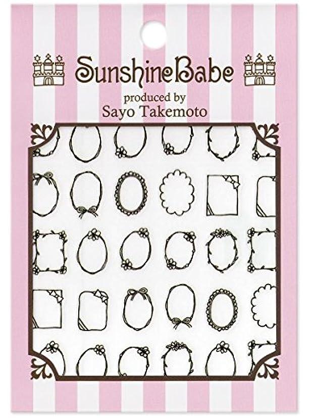 習熟度プレビスサイト前方へサンシャインベビー ネイルシール 武本小夜の Sayo Style 手描きフレーム(ブラック)