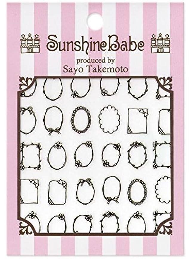 再撮り暗くする手書きサンシャインベビー ネイルシール 武本小夜の Sayo Style 手描きフレーム(ブラック)
