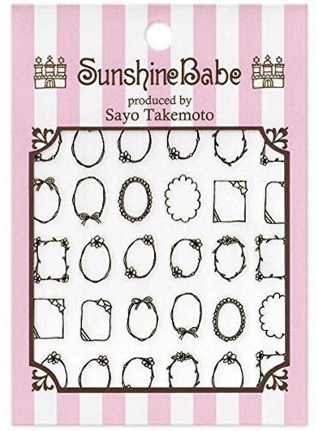 宿題相反する別のサンシャインベビー ネイルシール 武本小夜の Sayo Style 手描きフレーム(ブラック)