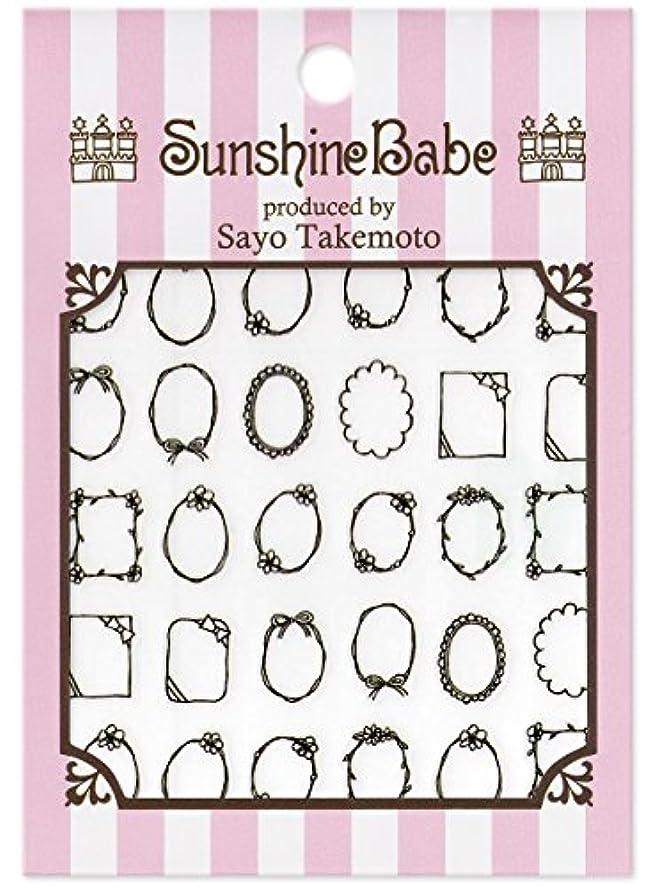 環境保護主義者不条理ロードされたサンシャインベビー ネイルシール 武本小夜の Sayo Style 手描きフレーム(ブラック)