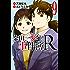 金田一少年の事件簿R(9) (週刊少年マガジンコミックス)