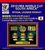 日本代表対戦記念ピンズセット (グループE) 【2010セット限定!】【2010FIFAワールドカップオフィシャルライセンスプロダクト】