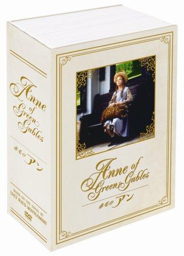 赤毛のアン DVD-BOX