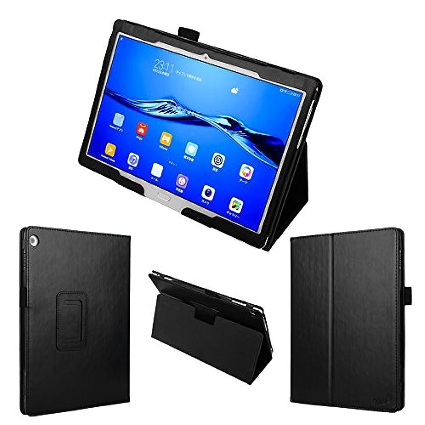 テンションあいまい鼻wisers タッチペン?保護フィルム付 Huawei MediaPad M3 Lite 10 BAH-W09 BAH-L09 10.1インチ タブレット 専用 ケース カバー [2017 年 新型] ブラック