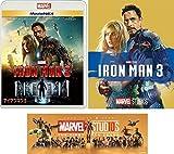 【早期購入特典あり】アイアンマン3 MovieNEX(期間限定) 「アントマン&ワスプ」劇場公開記念 オリジナルステッカー付き [Blu-ray]