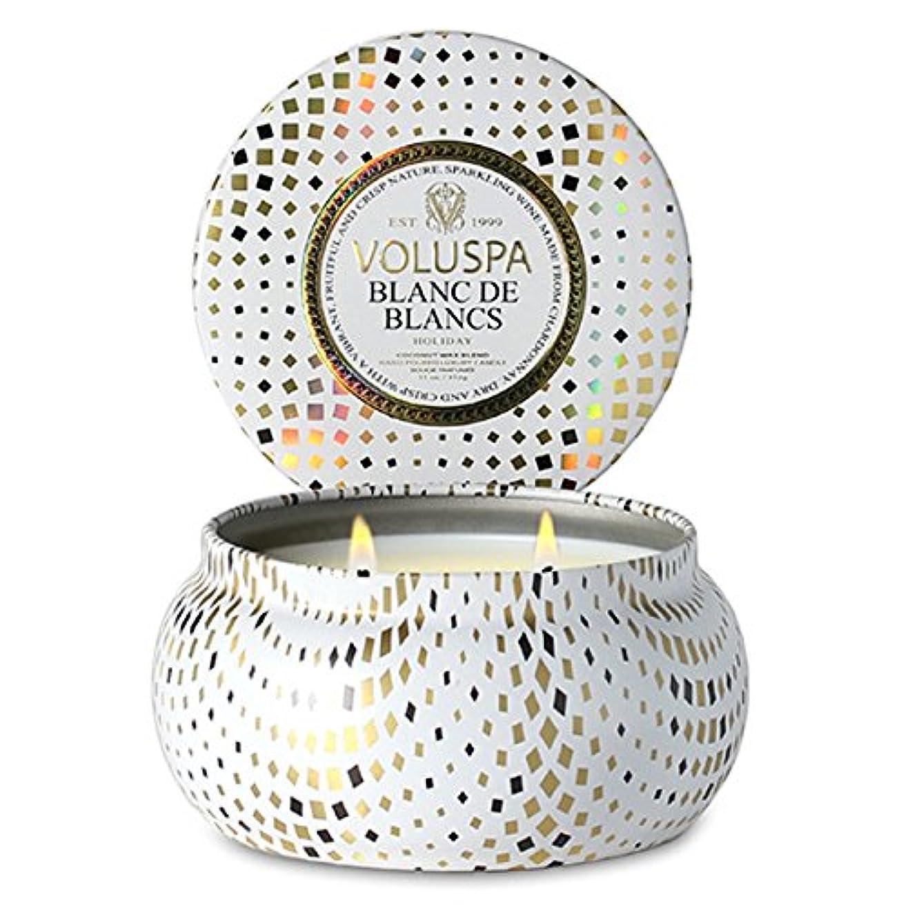 団結する増加するスリチンモイVoluspa ボルスパ メゾンホリデー 2-Wick ティンキャンドル ブラン ド ブラン BLANC DE BLANCS MASION HOLIDAY 2-ウィック Tin Glass Candle
