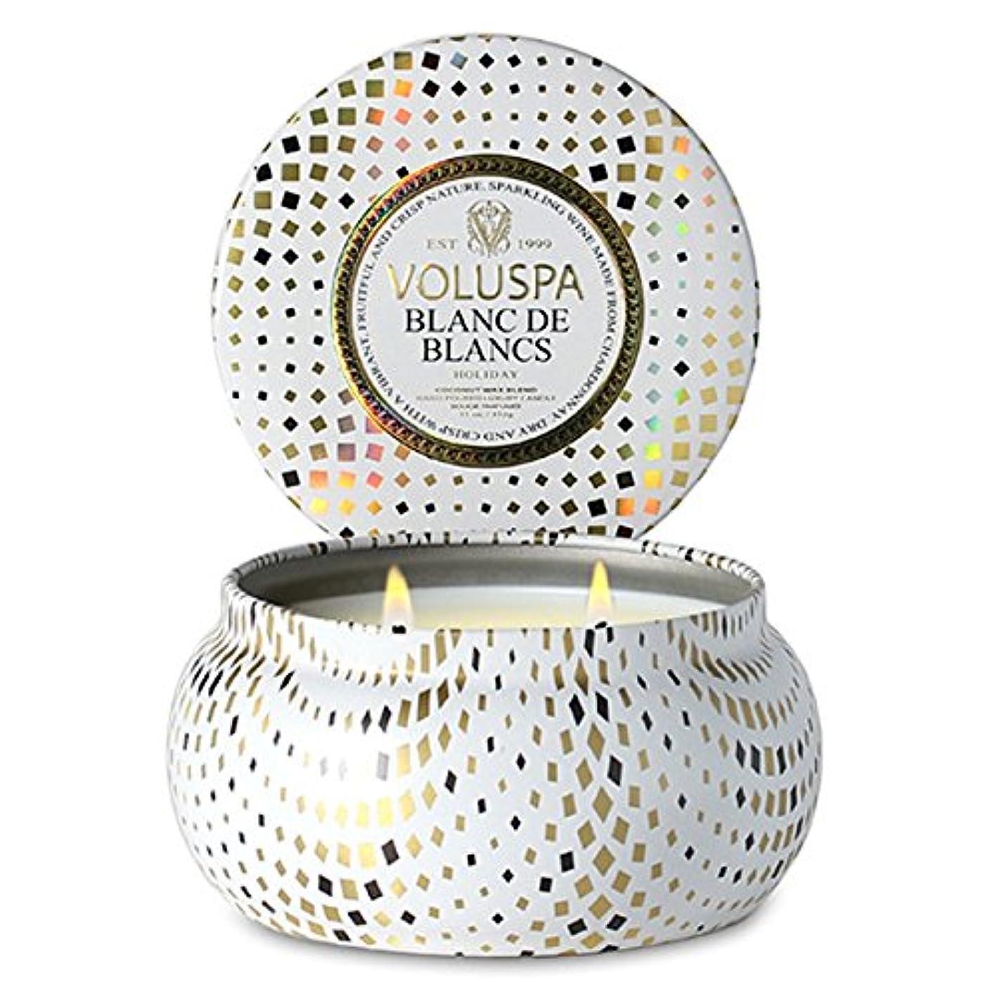 いじめっ子フィード臭いVoluspa ボルスパ メゾンホリデー 2-Wick ティンキャンドル ブラン ド ブラン BLANC DE BLANCS MASION HOLIDAY 2-ウィック Tin Glass Candle