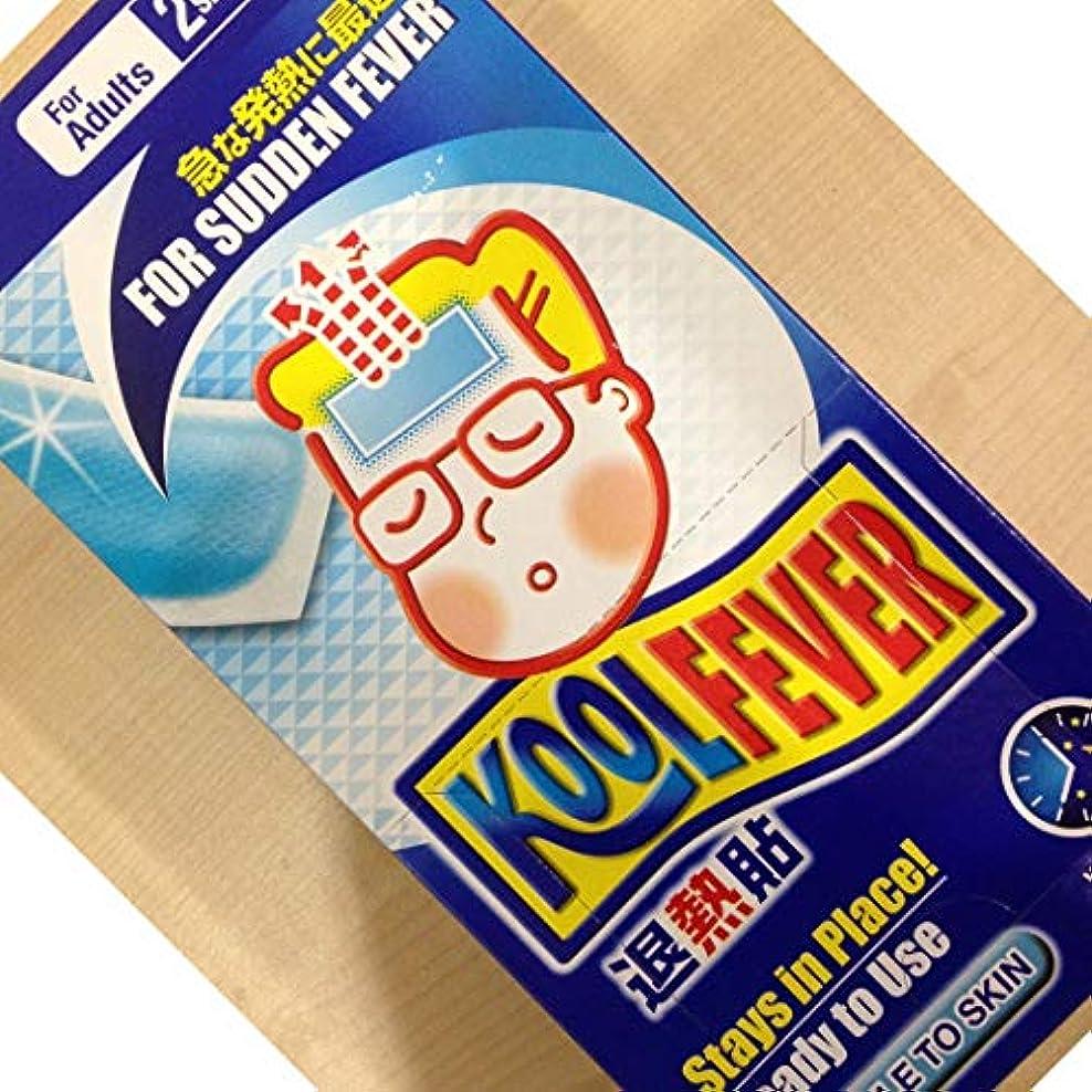 3 pack of Blue Kool fever gel plaster Reduce fever quickly