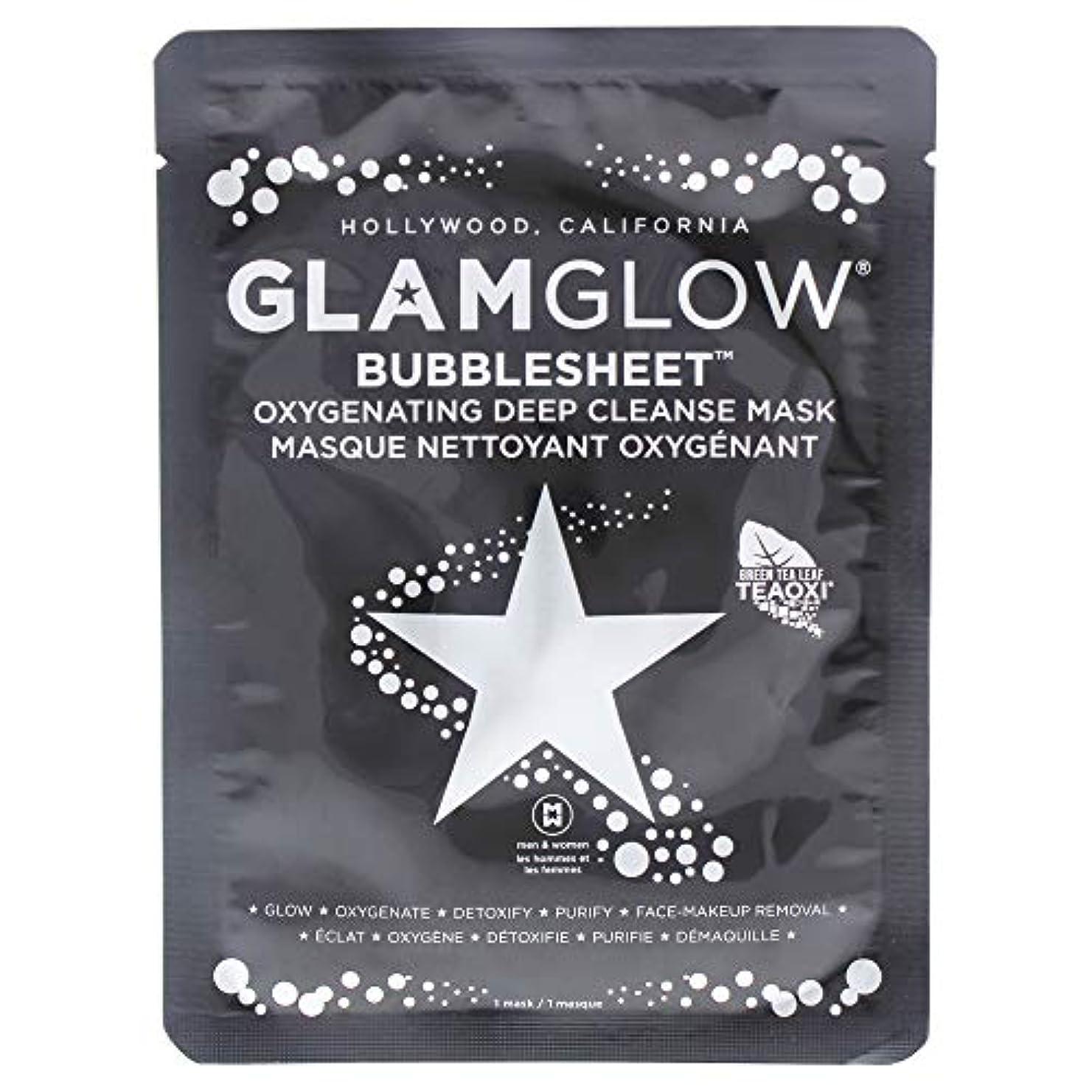 ロータリー酸っぱい鏡Glam Glow Bubblesheet Oxygenating Deep Cleanse Mask