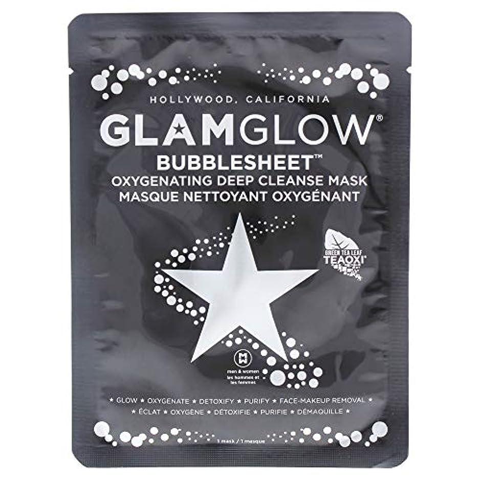 満了バインド主権者Glam Glow Bubblesheet Oxygenating Deep Cleanse Mask