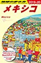 B19 地球の歩き方 メキシコ 2019~2020 (地球の歩き方 B 19)