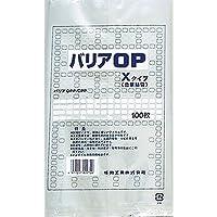 福助工業 バリアOP Xタイプ規格袋 No.2 (200枚)巾140×長さ240mm