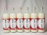篠崎 国菊甘酒 発芽玄米 あまざけノンアルコール 720ml×6本(福岡県)