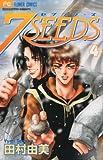 7SEEDS 4 (フラワーコミックスアルファ)