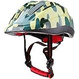 Homyl 超軽量 キッズ サイクリング ヘルメット バイク 安全ヘルメット 全5色