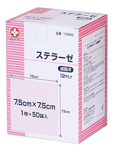 白十字 ステラーゼ 7.5×7.5 滅菌済 50枚入