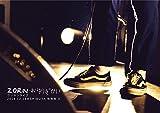 おゆうぎかい(生産限定盤) [DVD]