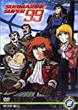 SUBMARINE SUPER99 Vol.2[DVD]