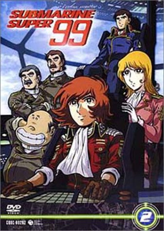 SUBMARINE SUPER99 Vol.2 [DVD]