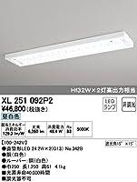 オーデリック LEDベースライト 《レッド・チューブ》 40形 6300lm 直付型 下面開放型(ルーバー) 1灯用 昼白色タイプ 5000K XL251092P2