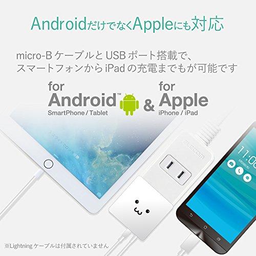 エレコム 充電器 ACアダプター 【Android対応】 折畳式プラグ microUSBケーブル 1.5m USBポート×1 (2A出力) 急速充電 ホワイトフェイス MPA-ACMCC154WF