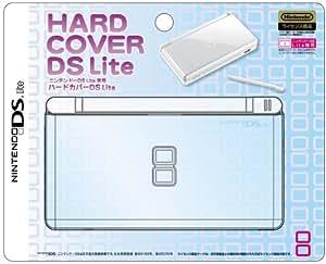 ニンテンドーDSLite専用ハードカバーDSLite