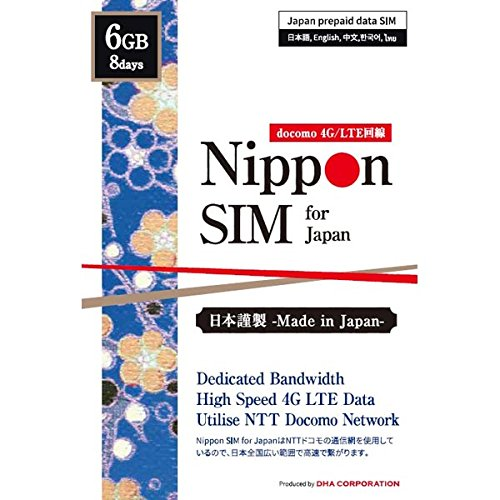 Nippon SIM for Japan プリペイドSIMカード 6GB 8days nanoSIM データ通信専用 訪日 日本で使える 多言語マニュアル付 DHA-SIM-004