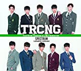 JUST I LOVE YOU / TRCNG