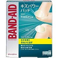 BAND-AID(バンドエイド) キズパワーパッド ひじ・ひざ用 3枚 管理医療機器