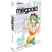 VOCALOID2 Megpoid 初回限定版