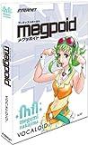 VOCALOID2 Megpoid / インターネット