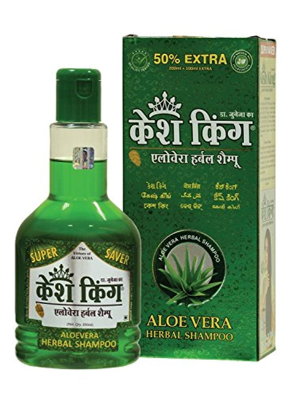節約する病なパッチKesh King Aloeveraハーブシャンプー、300 ml