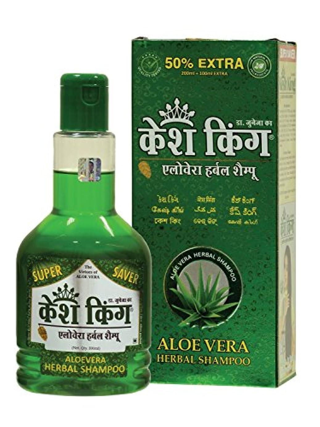 先駆者舌正当化するKesh King Aloeveraハーブシャンプー、300 ml