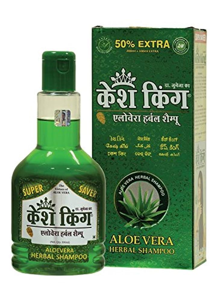 日食マウント教室Kesh King Aloeveraハーブシャンプー、300 ml