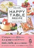 nao_cafe_  HAPPY TABLE RECIPE