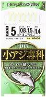 ハヤブサ(Hayabusa) 小アジ専科 オーロラ緑スキン 5-0.8 HS408