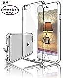 "Kikako iPhone6/iPhone6s ケース クリア 衝撃吸収バンパー 擦り傷防止 4.7""インチ用 透明 高品質 TPU 極薄 耐衝撃 TPU+PCタイプ"