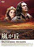 嵐が丘[DVD]