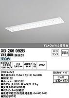 HW64780 ベースライト・間接照明