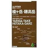 山と高原地図 詳細コースガイド 槍ヶ岳・穂高岳 (登山地図 | マップル)