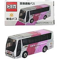 トミカ 東急バスオリジナルモデル 空港連絡バス