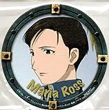 マリア・ロス