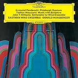 ペンデレツキ、黛敏郎、ウィリアムズ:吹奏楽のための作品集