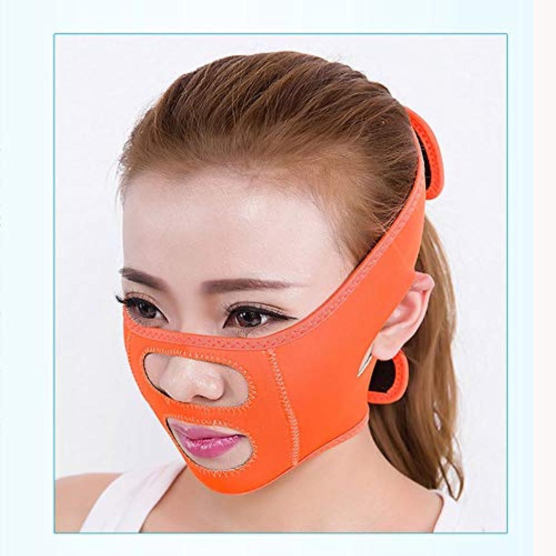 神スライス見物人スモールVフェイス睡眠薄い顔ベルト、引き締めと薄い顔の強力な持ち上がる二重あご顔修正包帯,Orange